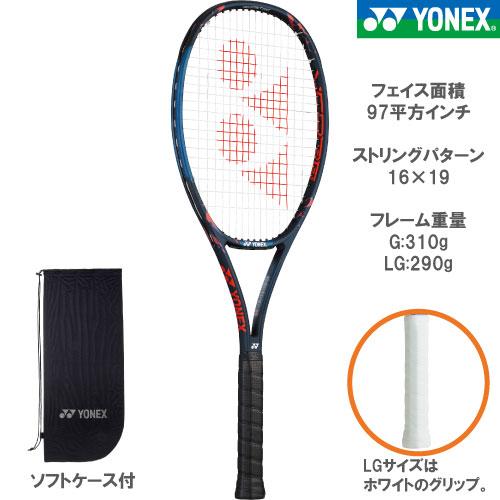 【オープン】ヨネックス [YONEX] 硬式ラケット VCORE PRO97(18VCP97)※スマートテニスセンサー対応品