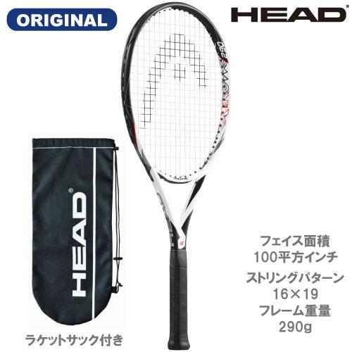 ヘッド[HEAD] 硬式ラケット IG エクストリーム 290(ブラック×ホワイト)(2018年ウインザーオリジナル)