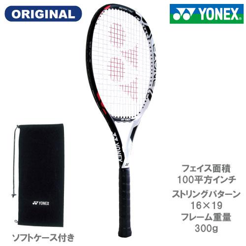 ヨネックス [YONEX] 硬式ラケット Eゾーン 300(ブラック×ホワイト)※2019年ウインザーオリジナル