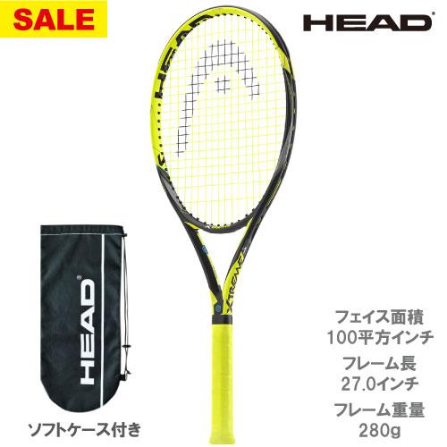 【SALE】ヘッド [HEAD] 硬式ラケット EXTREME S(232217)※スマートテニスセンサー対応品