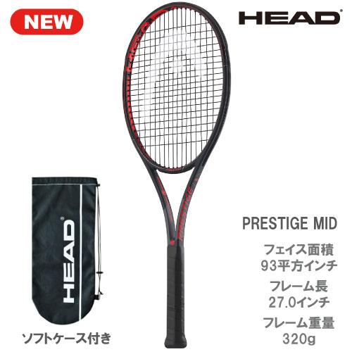 ヘッド [HEAD] PRESTIGE MID(232528)※スマートテニスセンサー対応品