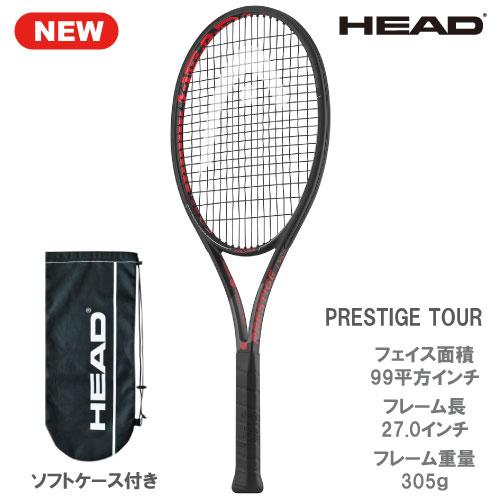 ヘッド [HEAD] PRESTIGE TOUR(232538)※スマートテニスセンサー対応品