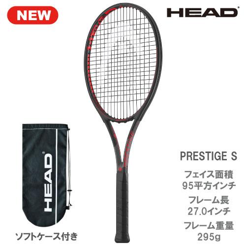 ヘッド [HEAD] PRESTIGE S(232548)※スマートテニスセンサー対応品