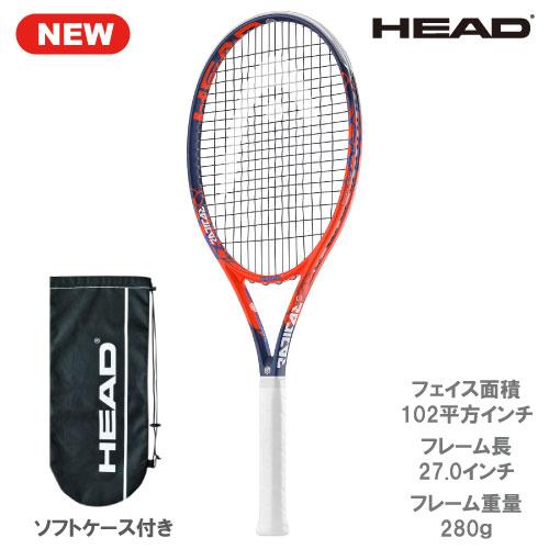 ヘッド [HEAD] RADICAL S(232638)※スマートテニスセンサー対応品