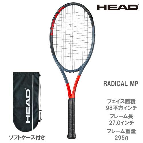 ヘッド [HEAD] RADICAL MP(233919)