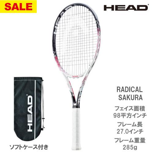 【SALE】ヘッド [HEAD] RADICAL SAKURA(233928)※スマートテニスセンサー対応品