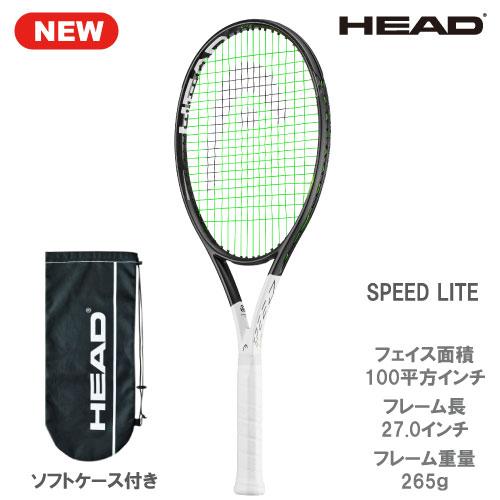 ヘッド [HEAD] 硬式ラケット SPEED LITE(235248)※スマートテニスセンサー対応品