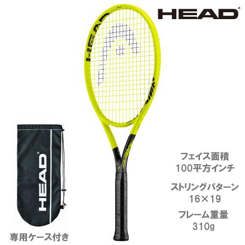 ヘッド [HEAD] エクストリーム MP(GP360 EXTREME MP)(236118)