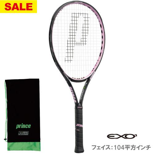 【SALE】プリンス[prince]テニスラケット ハリアー104XR-J(7TJ020)※スマートテニスセンサー対応品