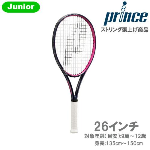 【Xmas Jrキャンペーン対象】プリンス [prince] Jr硬式ラケット SIERRA 26(7TJ051)※ジュニア用/張り上がり