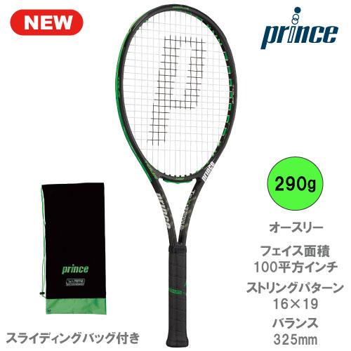 プリンス[prince]テニスラケット TOUR O3 100 290g(ツアーオースリー100 7TJ076)※スマートテニスセンサー対応品