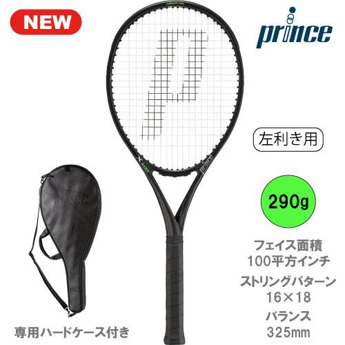 プリンス[prince]ラケット Prince X 100(7TJ080)左利き用 ※スマートテニスセンサー対応品