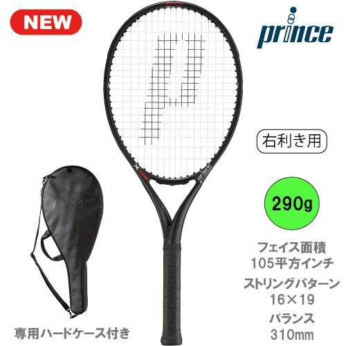 プリンス[prince]ラケット Prince X 105 290g(7TJ081)右利き用 ※スマートテニスセンサー対応品