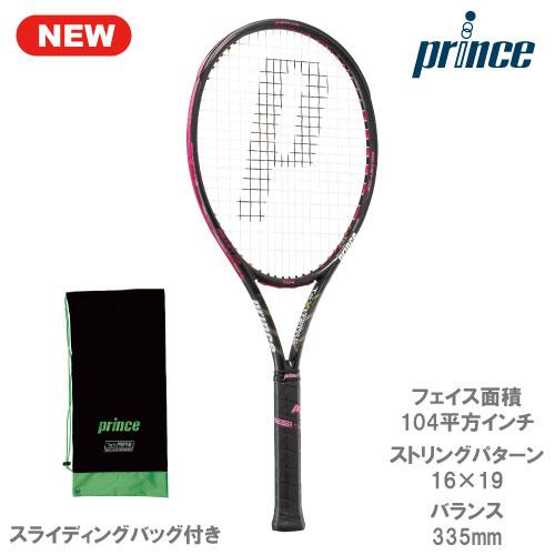 プリンス[prince]ラケット BEAST O3 104(7TJ085)※スマートテニスセンサー対応品