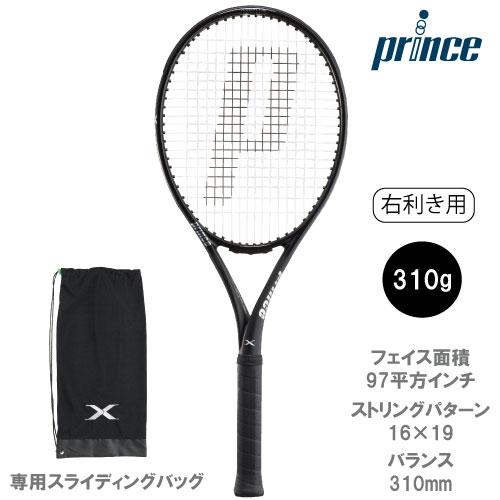 ○プリンス[prince]ラケット Prince X 97 TOUR(7TJ094)右利き用