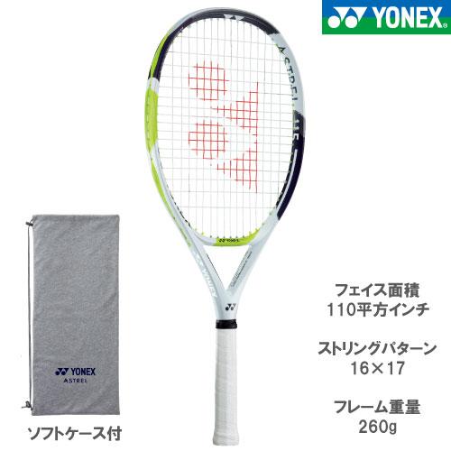 ヨネックス [YONEX] 硬式ラケット ASTREL 115(AST115 028カラー)※スマートテニスセンサー対応品