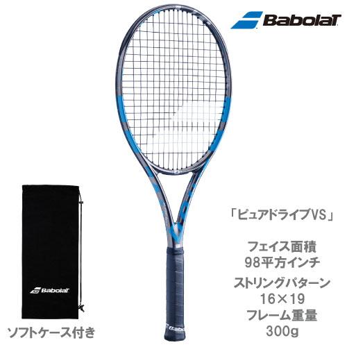 バボラ [Babolat] 硬式ラケット ピュアドライブ VS(BF101328)