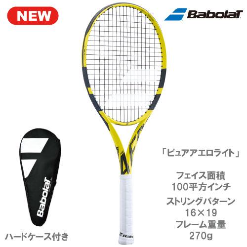 バボラ [Babolat] 硬式ラケット ピュア アエロ ライト(BF101359)