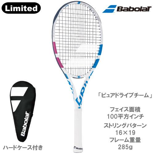 【数量限定】バボラ [Babolat] 硬式ラケット ピュアドライブ チーム WH(BF170387)