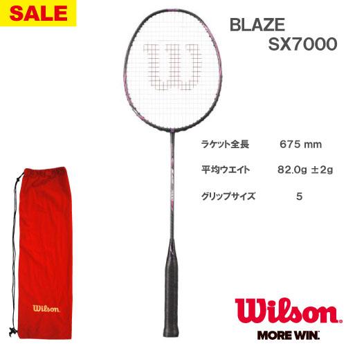【張り工賃別・ガット代込】【SALE】ウイルソン[WILSON] バドミントンラケット ブレイズ エスエックス7000(BLAZE SX7000)