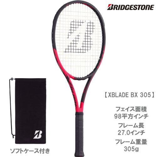 ブリヂストン [BRIDGESTONE] 硬式ラケット X-BLADE BX305(BRABX1)