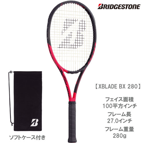 ブリヂストン [BRIDGESTONE] 硬式ラケット X-BLADE BX280(BRABX4)
