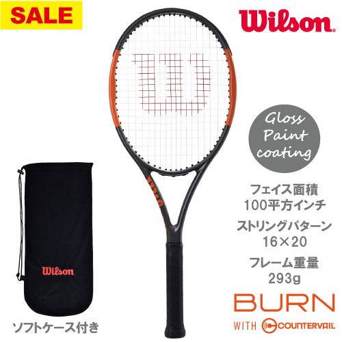 【SALE】ウイルソン [wilson] 硬式ラケット BURN 100 TOUR CV※スマートテニスセンサー対応品