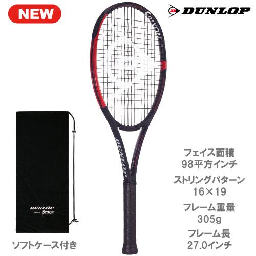 ダンロップ [DUNLOP] 硬式ラケット CX200