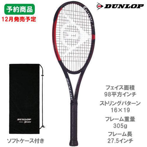 【予約商品12月発売予定】ダンロップ [DUNLOP] 硬式ラケット CX200 プラス