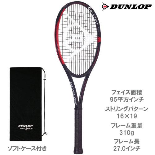 ダンロップ [DUNLOP] 硬式ラケット CX200 TOUR 16×19