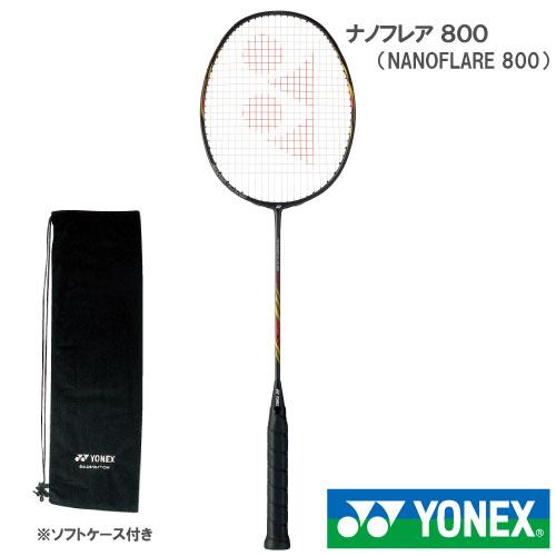 【張り工賃別・ガット代込】ヨネックス [YONEX] バドミントンラケット ナノフレア800 798カラー(NF-800 798)