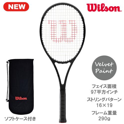 ウイルソン [wilson] 硬式ラケット PRO STAFF 97L CV※スマートテニスセンサー対応品