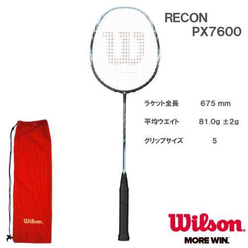 【張り工賃別・ガット代込】ウイルソン[WILSON] バドミントンラケット レコン ピーエックス9600(RECON PX9600)