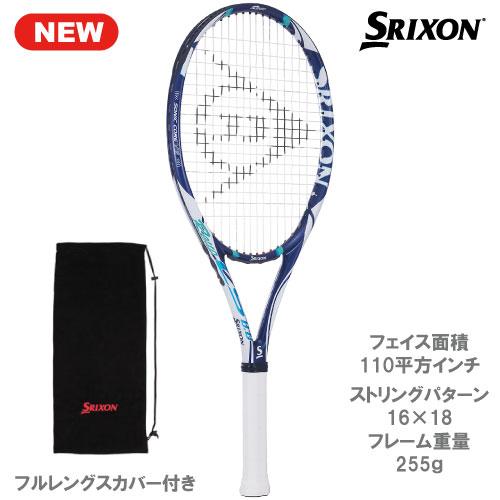スリクソン[SRIXON] 硬式ラケット REVO CS 8.0(レヴォ CS 8.0 SR21811)※スマートテニスセンサー対応品