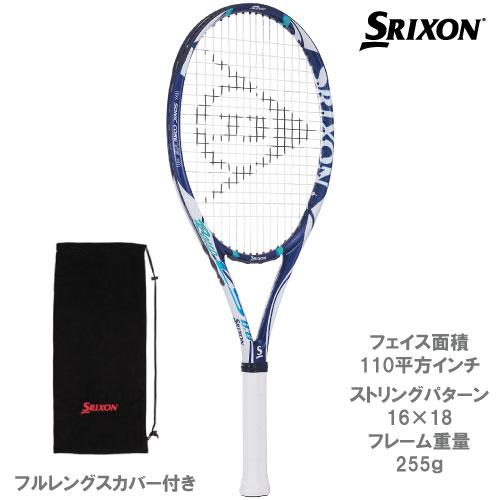 ○スリクソン[SRIXON] 硬式ラケット REVO CS 8.0(レヴォ CS 8.0 SR21811)※スマートテニスセンサー対応品