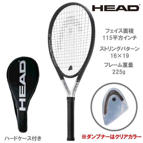 【復刻】ヘッド [HEAD] 硬式ラケット Ti S6(231088) ※1998年発売商品の復刻モデル