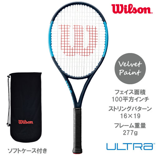 ウイルソン[Wilson]硬式ラケット ウルトラ 100L ※スマートテニスセンサー対応品