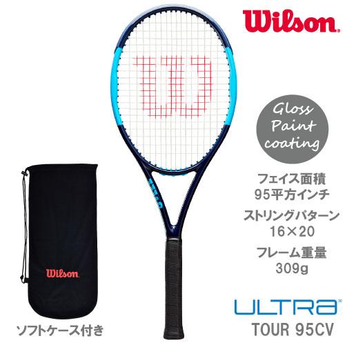 ウイルソン[wilson]硬式ラケット ULTRA TOUR 95 CV(WR000711S+)