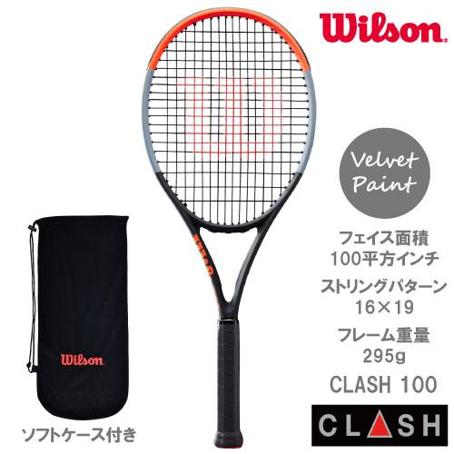 ウイルソン[wilson]硬式ラケット CLASH 100(WR005611S+)