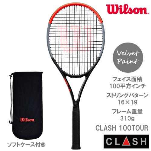 ウイルソン[wilson]硬式ラケット CLASH 100 TOUR(WR005711S+)