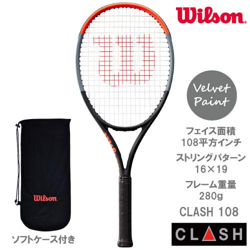 ウイルソン[wilson]硬式ラケット CLASH 108(WR008811S+)
