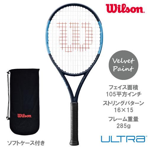 ウイルソン[wilson]硬式ラケット ULTRA 105S COUNTERVAIL(WRT737620)※スマートテニスセンサー対応品