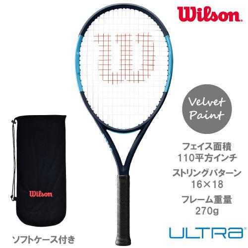 ウイルソン[wilson]硬式ラケット ULTRA 110(WRT737720)※スマートテニスセンサー対応品