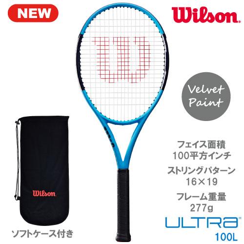 ウイルソン[Wilson]硬式ラケット ウルトラ 100L REVERSE ※スマートテニスセンサー対応品