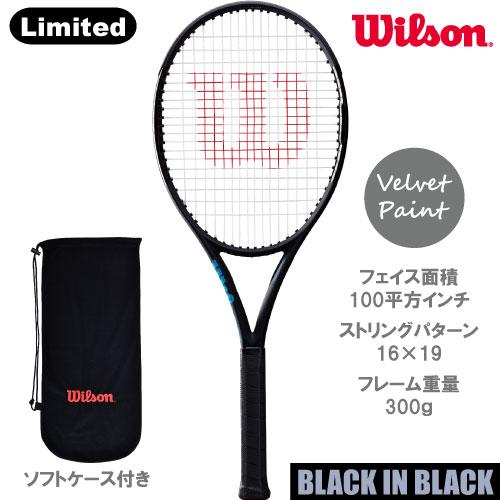 【数量限定】ウイルソン[Wilson]テニスラケット ULTRA 100 CV BLACK EDITION(WRT740620+)※スマートテニスセンサー対応品