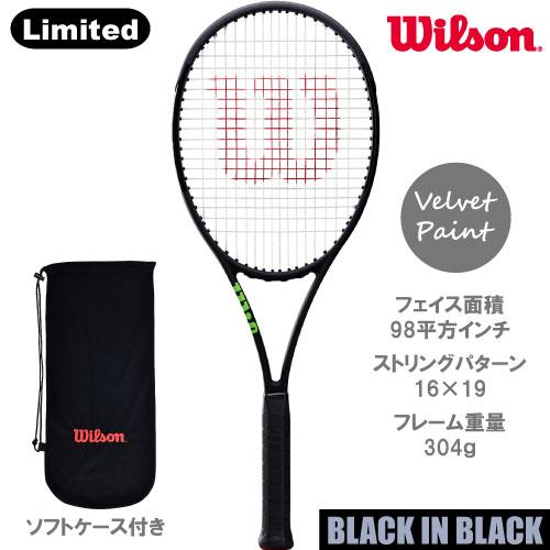 【数量限定】ウイルソン[Wilson]テニスラケット BLADE 98(16×19)CV BLACK EDITION(WRT740720+)※スマートテニスセンサー対応品