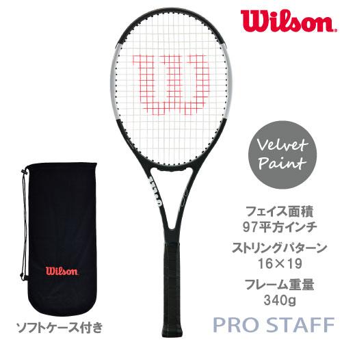 ウイルソン [wilson] 硬式ラケット PRO STAFF RF97 AUTOGRAPH(WRT741720+)