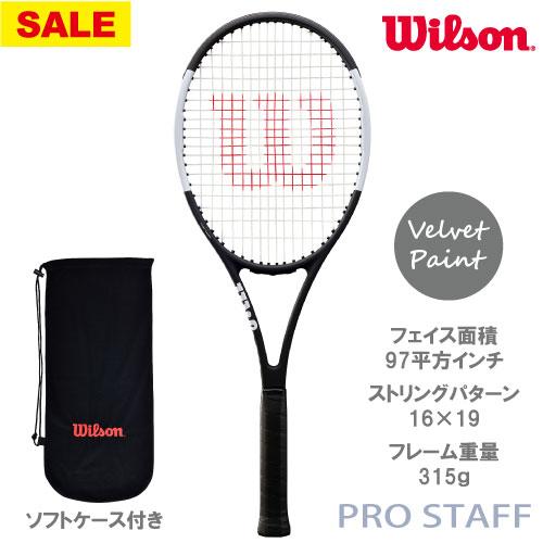 【SALE】ウイルソン [wilson] 硬式ラケット PRO STAFF 97 CV(WRT741820+)