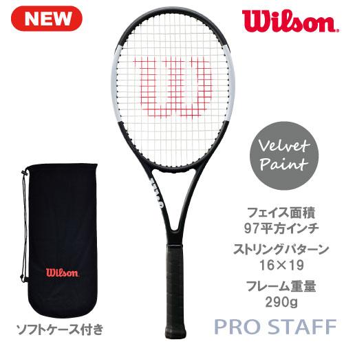 ウイルソン [wilson] 硬式ラケット PRO STAFF 97L(WRT741920+)
