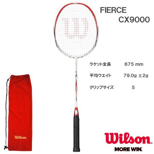 【張り工賃別・ガット代込】ウイルソン[WILSON] バドミントンラケット フィアース シーエックス9000(FIERCE CX9000)